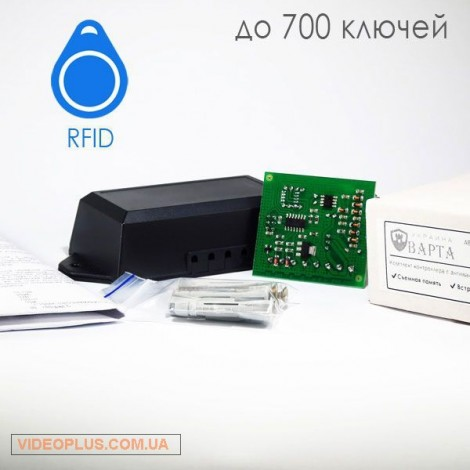 Контроллер Варта АКД-700Р модуль
