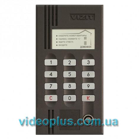 Блок вызова домофона БВД-М200