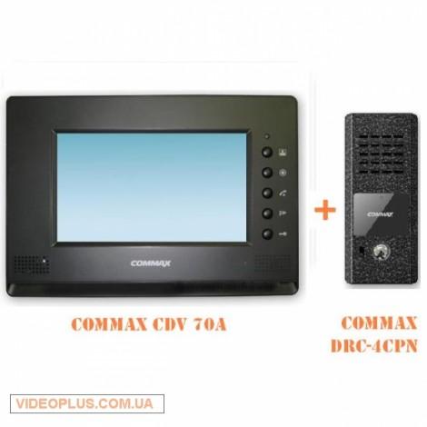 Комплект цветного домофона Commax CDV-70A