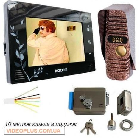 Комплект цветного домофона KOCOM с электрозамком