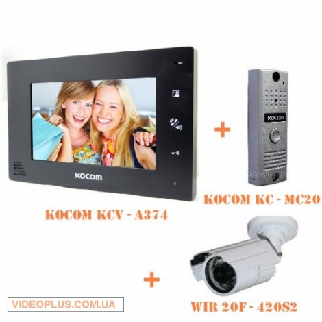 Комплект цветного домофона KOCOM с наружной камерой