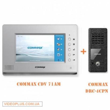 Комплект цветного видеодомофона Commax с памятью