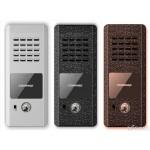 Вызывная видеопанель COMMAX DRC-4CPN2 к цветным домофонам
