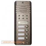 Вызывная видеопанель COMMAX DRC-4DC к цветным домофонам