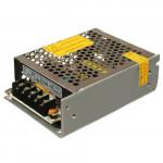 Электронный замок ATIS AM280 на контактных ключах