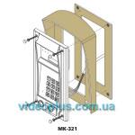 Блок вызова домофона БВД-М202RTCP