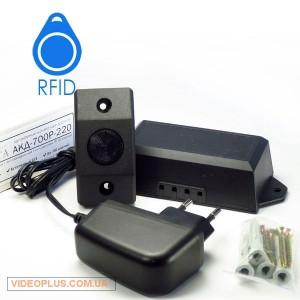 Комплект контроллера с блоком питания Варта АКД-700Р-220