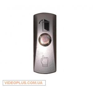 Кнопка выхода Exit-805