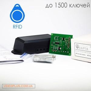 Контроллер Варта АКД-1500Р модуль