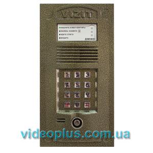 Блок вызова домофона БВД-N100