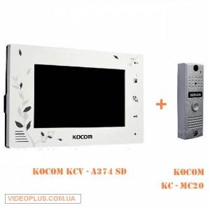 Комплект домофона фирмы KOCOM с памятью на SD карте